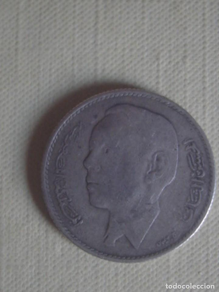Monedas antiguas de África: Marruecos. 5 dirhams de plata de Hassan II de 1965 (AH 1384). EBC - Foto 2 - 118095339