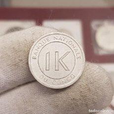 Moedas antigas de África: CONGO 1 LIKUTA 1967 KM 8 SC UNC. Lote 206858322
