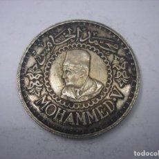 Monedas antiguas de África: MARRUECOS. 500 FRANCOS DE PLATA DE 1376H = 1956. . REY MOHAMMED V. Lote 118539811