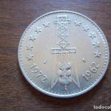 Monedas antiguas de África: 5 DINARS ALGERIA PLATA! 1972 . Lote 118589391