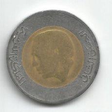 Monedas antiguas de África: MARRUECO - 5 DIRHAMS 1987 - CAT.SCHOEN Nº 94 - EBC - VISITA MIS OTROS LOTES Y AHORRA GASTOS DE ENVÍO. Lote 118659731