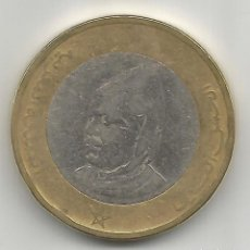 Monedas antiguas de África: MARRUECO - 10 DIRHAMS 1995 - CAT.SCHOEN Nº 95 - EBC - VISITA MIS OTROS LOTES Y AHORRA GASTOS. Lote 118660627