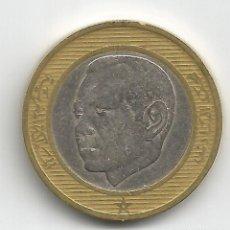 Monedas antiguas de África: MARRUECO - 10 DIRHAM 2002 - CAT.SCHOEN Nº 124 - EBC - VISITA MIS OTROS LOTES Y AHORRA GASTOS. Lote 118660867