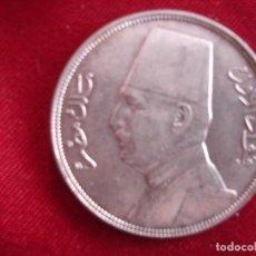 Monedas antiguas de África: MONEDA PLATA IRAK ¿?. Lote 118853459