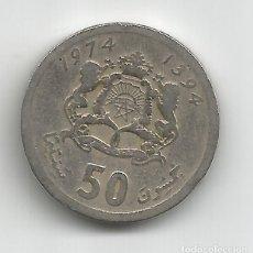 Monedas antiguas de África: MARRUECO - 50 CENTIMES 1974 - MBC - CAT.SCHOEN Nº:54 - MIRA MIS OTROS LOTES Y AHORRA GASTOS DE ENVÍO. Lote 119014539