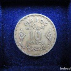 Monedas antiguas de África: 10 FRANCOS, MARRUECOS, PROTECTORADO FRANCÉS, MOHAMED V, 1371 H (1952). Lote 119452051