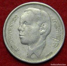 Monedas antiguas de África: MARRUECOS 1 DIRHAM, 1965. Lote 119515331