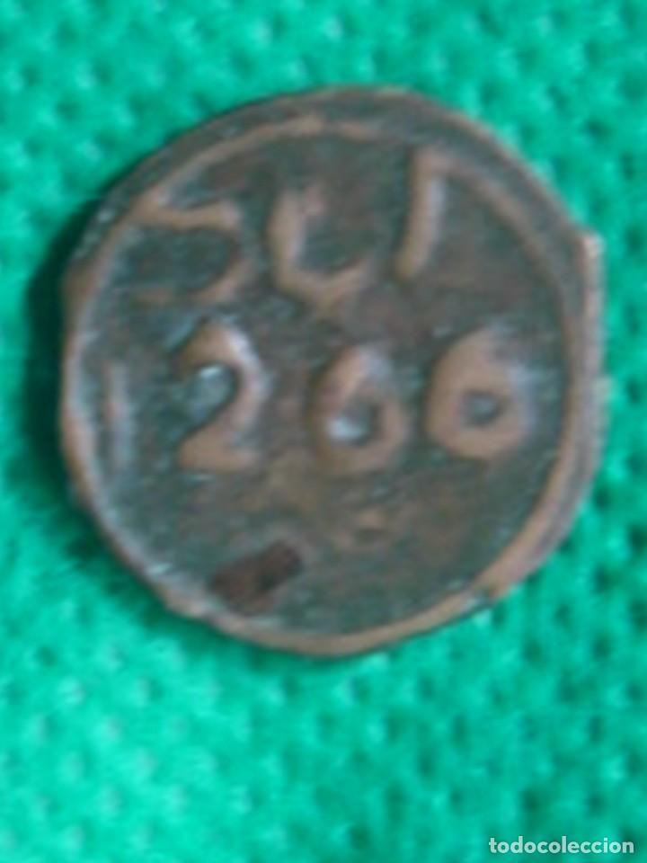 Monedas antiguas de África: Marruecos. 4 monedas de 1 y 2 felus / falus del sultán Muley Abderramán, de 1833-1859 (1248-1275) - Foto 4 - 119530171