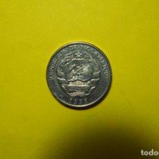 Monedas antiguas de África: MONEDA 5000 METICAIS MOZAMBIQUE. REPÚBLICA DE MOÇAMBIQUE. 1998. MAPUTO. VER FOTOGRAFIAS ELECTRICIDAD. Lote 213168646