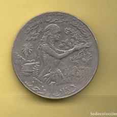 Monedas antiguas de África: TUNEZ - 1 DINAR 1990. Lote 121309371