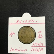 Monedas antiguas de África: EGIPTO 10 MILLIMES 1958 (1377) MBC KM 381. Lote 122247391