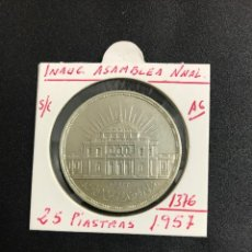 Monedas antiguas de África: EGIPTO 25 PIASTRAS 1960 (1380) MBC KM 389 PLATA( ASAMBLEA NACIONAL ). Lote 122247915