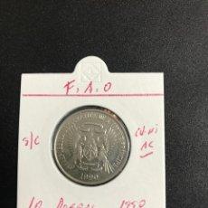 Monedas antiguas de África: SANTO TOME Y PRINCIPE 10 DOBRAS 1990 S/C KM 29A (FAO). Lote 122260439