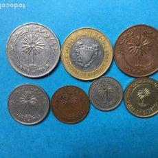 Monedas antiguas de África: 542 ) BAHRAIN 7 MONEDAS TODAS DISTINTAS EN ESTADO MUY BUENO. Lote 122276244
