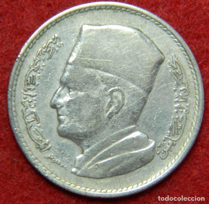 PLATA .720 - 1960 - MARRUECOS - 1 DIRHAM - KRAUSE KM# 55 (Numismática - Extranjeras - África)