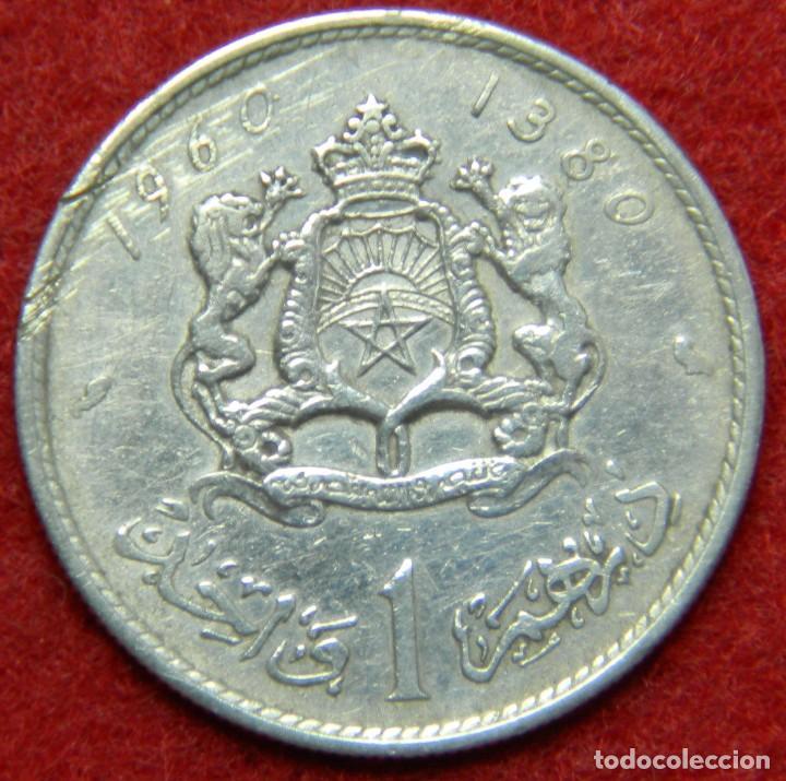 Monedas antiguas de África: Plata .720 - 1960 - Marruecos - 1 Dirham - Krause Km# 55 - Foto 2 - 124301111