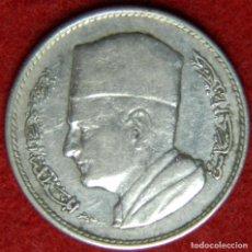 Monedas antiguas de África: PLATA .720 - 1960 - MARRUECOS - 1 DIRHAM - KRAUSE KM# 55. Lote 124301195