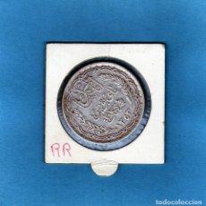 Monnaies anciennes d'Afrique: TUNEZ-20 FRANCOS DE PLATA-1353 (1934) PRECIOSA POR SU GRAN TAMAÑO MUY BUEN ESTADO DE CONSERVACION.. Lote 125233611