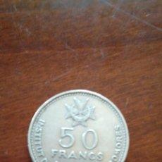 Monedas antiguas de África: MONEDA COMORES 1975. Lote 125279790