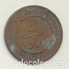 Monedas antiguas de África: MARRUECOS. 10 MAZUMAS. AE. 1902 (1320 H. ) BERLÍN. Lote 125941178
