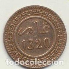 Monedas antiguas de África: MARRUECOS. 10 MAZUMAS. AE. 1902 (1320 H. ) BERLÍN. Lote 125941246