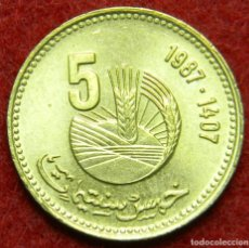 Monedas antiguas de África: MARRUECOS – 5 SANTIMAT – 1987 – KRAUSE Y# 83 – Ø 17,5 MM. Lote 126215259