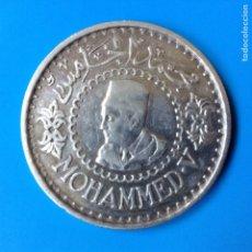 Monedas antiguas de África: MARRUECOS 500 FRANCOS (FRANCS) PLATA 1956 PROCLAMACION DE MOHAMED V. Lote 127469815