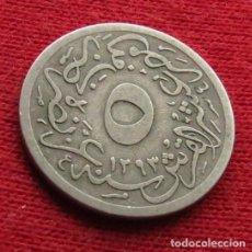 Monedas antiguas de África: EGYPT EGIPTO 5/10 GHIRSH 1293/20 1894 L7-3. Lote 128268807