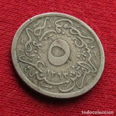 Monedas antiguas de África: EGYPT EGIPTO 5/10 GHIRSH 1293/27 1901 L7-4. Lote 128269095