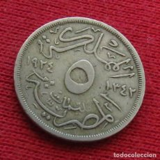 Monedas antiguas de África: EGYPT EGIPTO 5 MIL. 1342 1924 L5-5. Lote 128271123