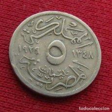 Monedas antiguas de África: EGYPT EGIPTO 5 MIL. 1348 1929 L7-5. Lote 128271235
