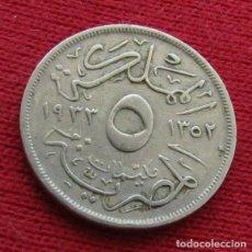 Monedas antiguas de África: EGYPT EGIPTO 5 MIL. 1352 1933 L7-6. Lote 128271315
