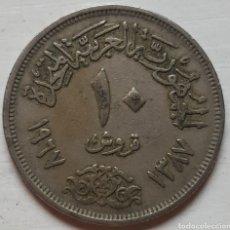 Monedas antiguas de África: EGIPTO 10 PIASTRAS 1967. Lote 128296862