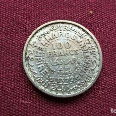 Monedas antiguas de África: MARRUECOS. 100 FRANCOS DE PLATA DE 1953. Lote 221982470