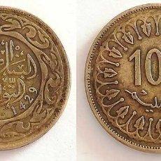 Monedas antiguas de África: MONEDA TÚNEZ 100 MILLIMES 2008. Lote 128658551