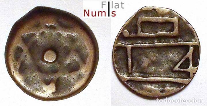 MARRUECOS - 1 FALUS - 1254AH-1838AD - AND AL-RAHMAN - BRONCE (Numismática - Extranjeras - África)