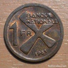 Monedas antiguas de África: KATANGA 1 FRANC 1961. Lote 129436943