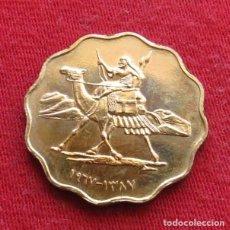 Monedas antiguas de África: SUDAN 5 MILLIM 1387 1967 KM# 31.2. Lote 130597170