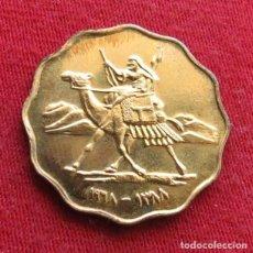Monedas antiguas de África: SUDAN 5 MILLIM 1388 1968 KM# 31.2. Lote 130597374