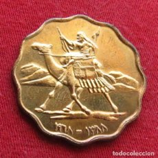 Monedas antiguas de África: SUDAN 10 MILLIM 1388 1968 KM# 32.2. Lote 130597938
