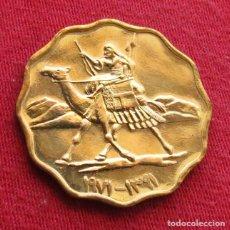 Monedas antiguas de África: SUDAN 10 MILLIM 1391 1971 KM# 42.2. Lote 130598058