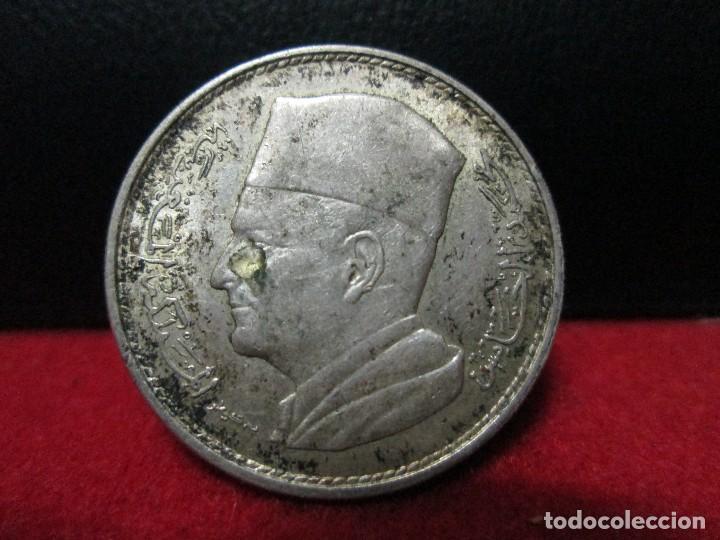1 DIRHAM 1960 MARRUECOS PLATA (Numismática - Extranjeras - África)