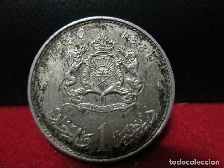 Monedas antiguas de África: 1 dirham 1960 marruecos PLATA - Foto 2 - 131896006
