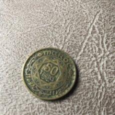Monedas antiguas de África: 50 FRANCS MAROC 1371. Lote 132329938