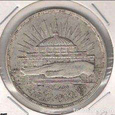 Monedas antiguas de África: MONEDA DE 25 PIASTRAS DE EGIPTO DE 1960. PLATA. MBC. PERIODO REPÚBLICA ÁRABE UNIDA. (ME890). Lote 133117378