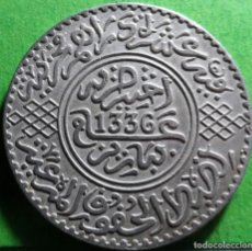 Monedas antiguas de África: MARRUECOS - 1 RIAL 1336, EBC-, AG. Lote 133197286