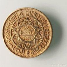 Monedas antiguas de África: MARRUECOS. 50 FRANCOS. PROTECTORADO FRANCES. Lote 133456683
