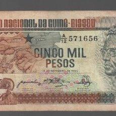 Monnaies anciennes d'Afrique: GUINEA BISSAU = 5000 PESOS 1984. Lote 133592102