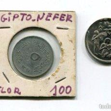Monedas antiguas de África: 2 MONEDAS PLATA -1940- EGIPTO. Lote 135175698
