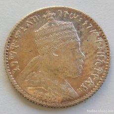 Monedas antiguas de África: ETIOPÍA - 1 GERSH 1895 - BELLÍSIMA. Lote 135524602